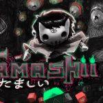 TEST Tamashii XWFR