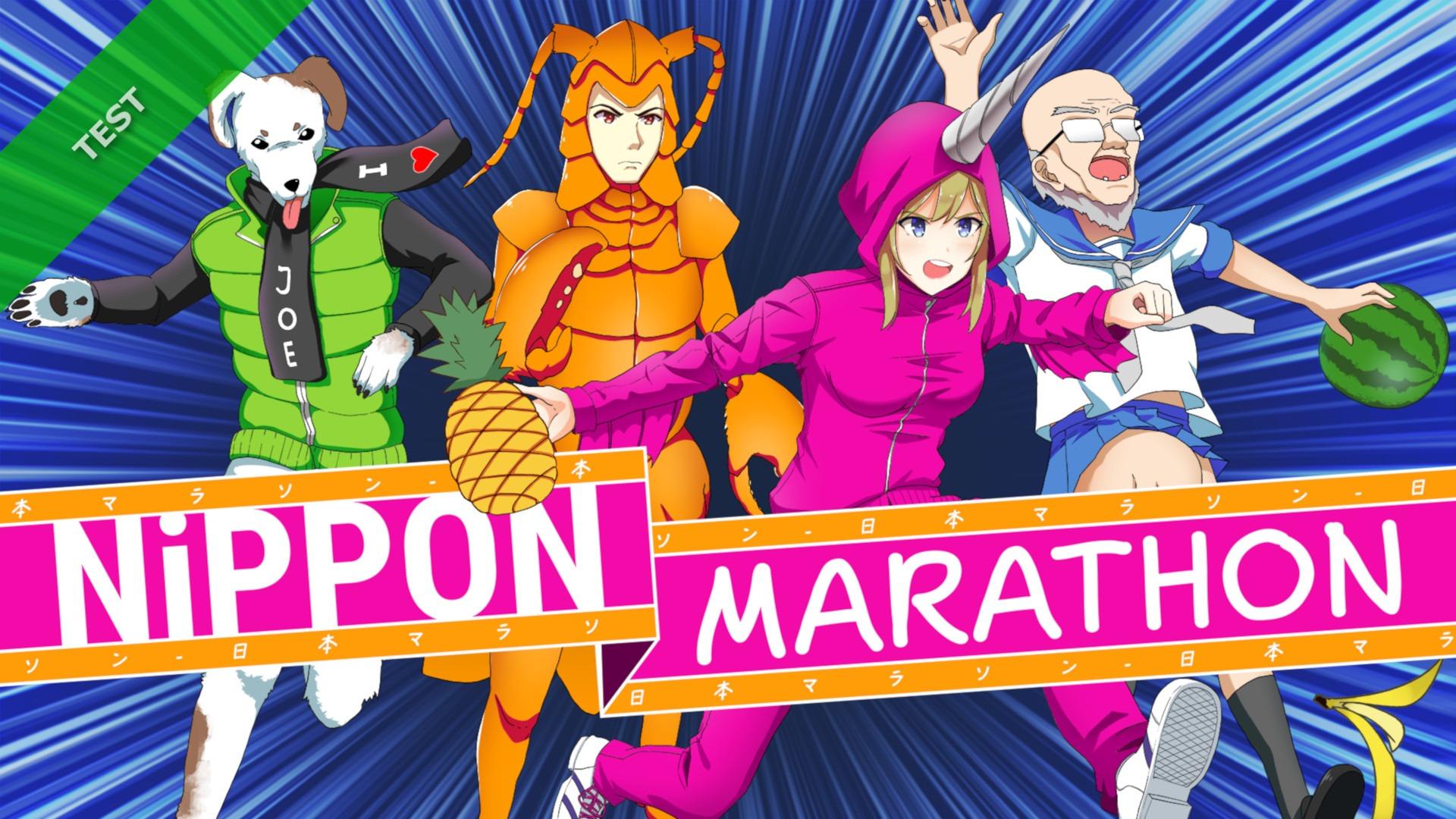 TEST Nippon Marathon XWFR