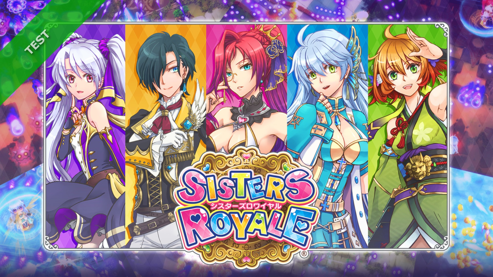 Sisters Royale : Five Sisters Under Fire